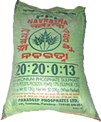 Ppl Navratna 20 20 0 13 Fertilizers Np Complex Fertilizer एन प उर व रक Hariyali Raigarh Id 6984619873