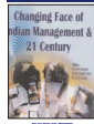 Changing Face Indian Management Book Service