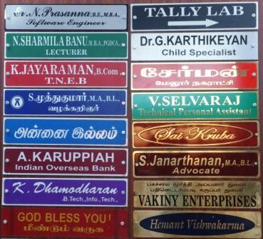 Etched Name Boards At Rs 80 Piece Onwards