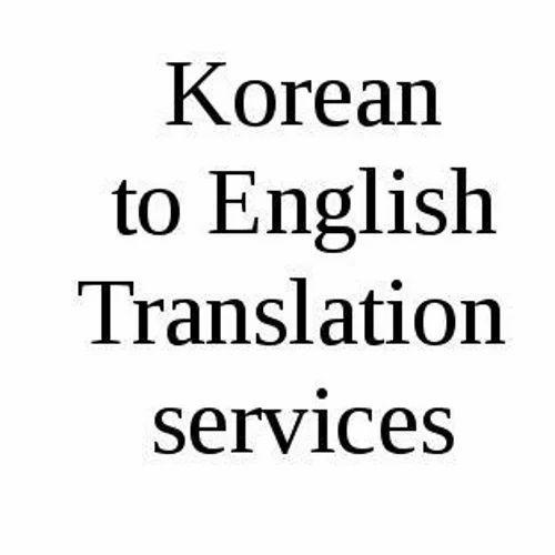 Translator Italian: Korean English Translator In Rohini, Delhi