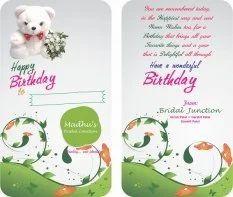 Greeting cards manufacturers suppliers dealers in ahmedabad gujarat birthday greeting card bookmarktalkfo Gallery