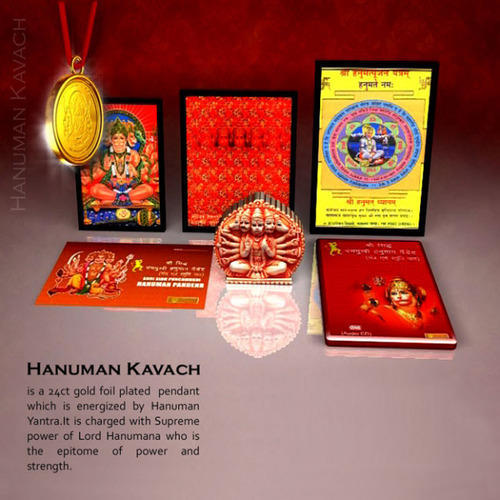 Panch mukhi hanuman kavach view specifications details of panch mukhi hanuman kavach mozeypictures Image collections