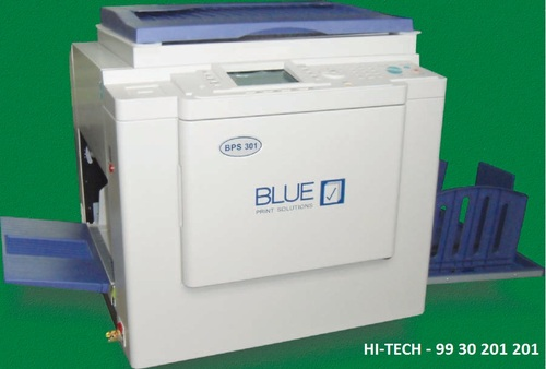 Digital Duplicator Machine