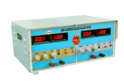 Vamee - DC Low Voltage Dual Power Supply