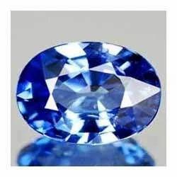 Ceylon Blue Sapphire Precious Stones