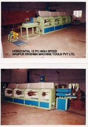 Horizontal Multi Paper Covering Machine