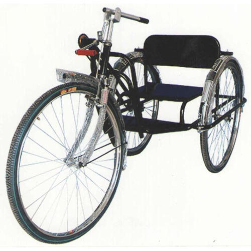 Handicapped Tricycle - Handicap Tricycle Latest Price