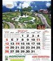 12 Sheet's Wall Calendar