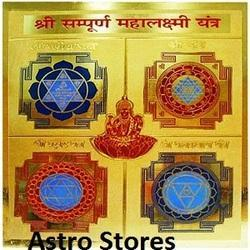 Sampoorna Mahalaxmi Yantra Gold Plated