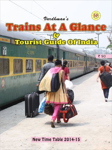 Railway Time Table Book