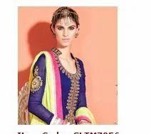 Anarkali Salwar Kameez Suits