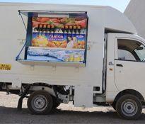 Shri Umiyaji Refrigeration
