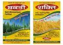 Multi Micronutrient Fertilizer