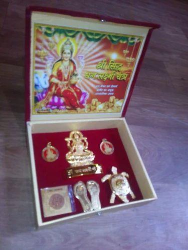 Teleshopping Products - Dhan Laxmi Yantra In Velvet Box Wholesale