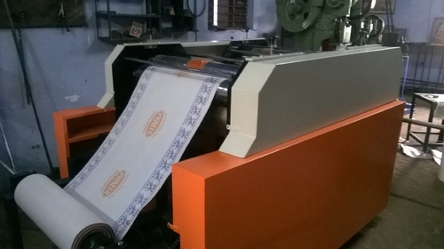 Paper Cup Machinery Paper Cup Making Machinery Paper Cup