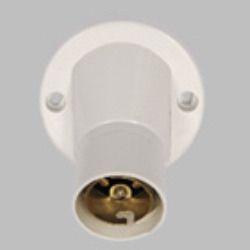 Angle Lamp Holder Brass