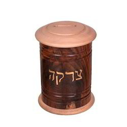 Wooden Tzedakah Box
