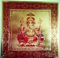 Shri Ganesh Poster In Gold Foil 24k