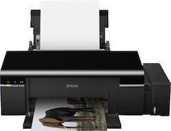 Epson Single Function Printer