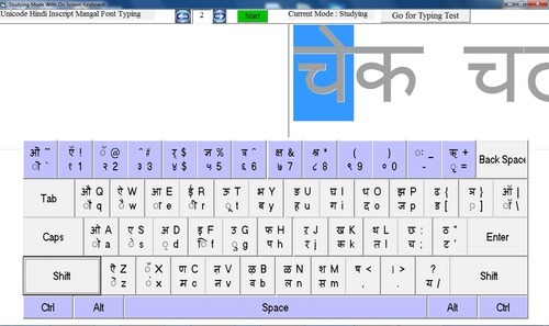 Hindi Typing Tutor Mangal Font Inscript Keyboard