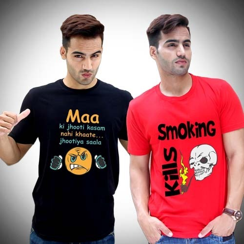 Funny Tshirt Quotes Mesmerizing Funny Quotes Men's TShirt At Rs 48 Pieces Gurgaon ID