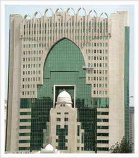 Awquaf Tower Complex, Doha, Qatar in Ram Maruti Road, Thane