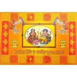 Religious Pooja Box