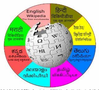 bengali language translation transcription in india
