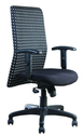 Shell Office Chair