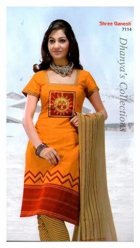 9e2624dac4 Reya Dress Material | She Shoppe | Ecommerce Shop / Online Business ...