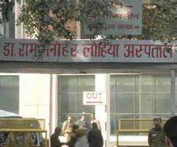 Akshaya Heart Hospital
