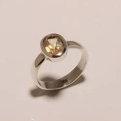 Cut Silver Ring
