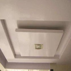 Fall Ceiling Designing In Bengaluru