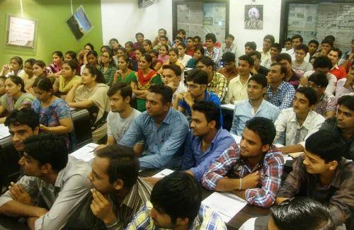 Institute For Competitive Exams, Rajkot - School / College