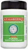 K.P.Namboodiri's Special Dantadhavanachoornam