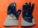 Nitrile Half Coated Gloves