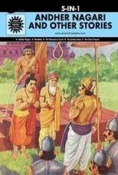 Andher Nagari & Other Stories Book
