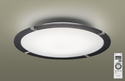 Panasonic Large Ceiling LED Lights
