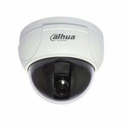 HDIS 600TVL Mini Dome Camera