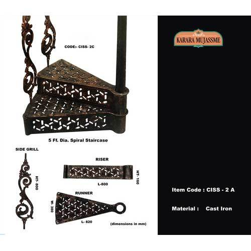 Vintage Cast Iron Spiral Staircases