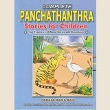 Panchatantra Book Publisher in Chikkadpally, Hyderabad | ID: 6425665012