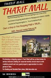 Own a Shop  First Shopping Mall in TIRUR with Assured