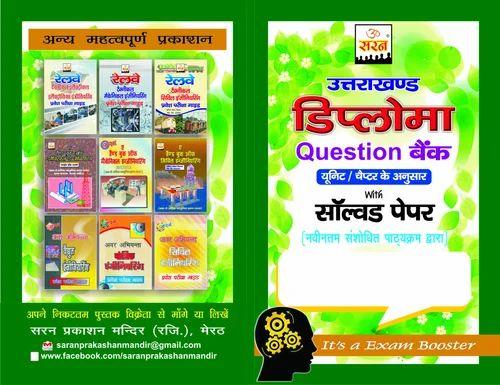 saran uttarakhand diploma solved paper s saran prakashan mandir  saran uttarakhand diploma solved paper s