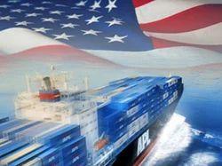 U.S. Flag Shipping Service