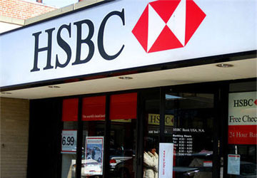 HSBC Mutual Fund in Sector 35 B, Chandigarh | ID: 6899557388