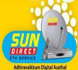Sun Direct Dish Antenna - Buy and Check Prices Online for