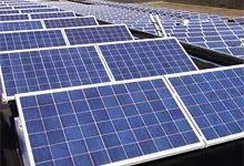 Polycrystalline PV Panels 245 W