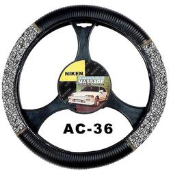 Niken Premium Car Steering Wheel Covers