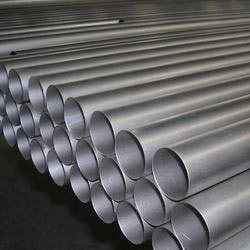 Nickel 200 Pipe