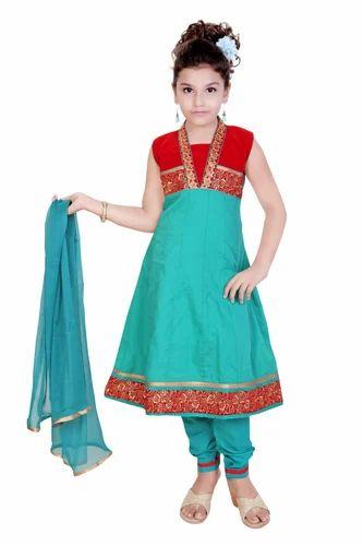 Designer Churidar Suits For Girls